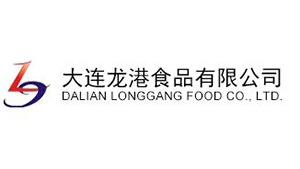 大连龙港食品有限公司